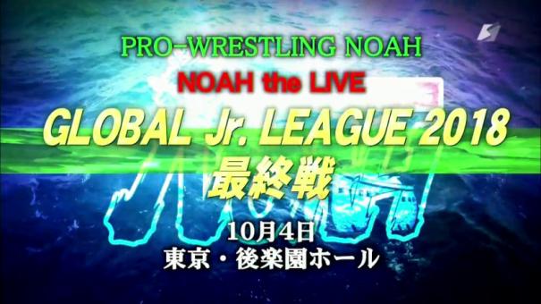 Design Bureau Noah.Bjw Death Vegas And Noah Global Junior League Final Thoughts The